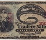 rare-charlotte-banknote
