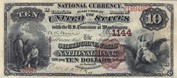1882-brown-seal-currency-value